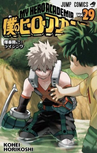 BNHA Vol 29 Cover Released