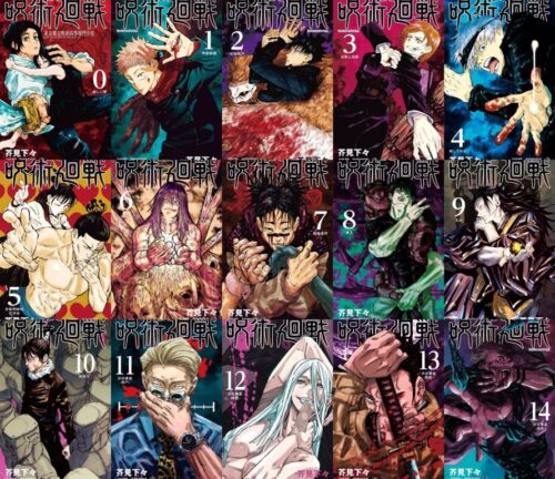 Jujutsu Kaisen all manga top 47