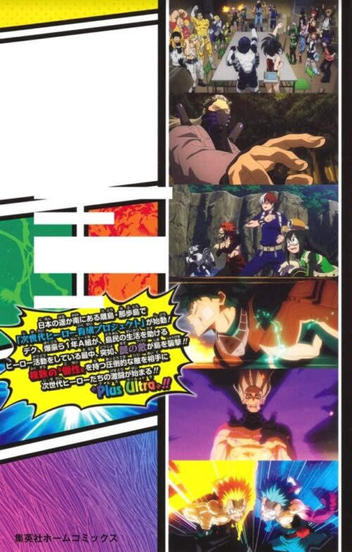 My Hero Academia Movie: Heroes Rising front back cover