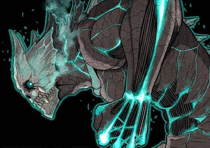 Kaiju No.8 Vol 1 release