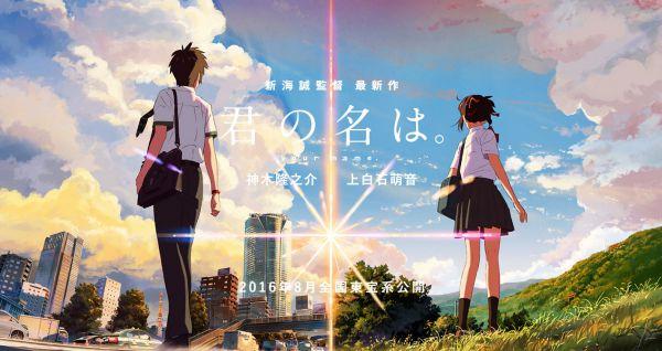 Top 30 Romance Anime