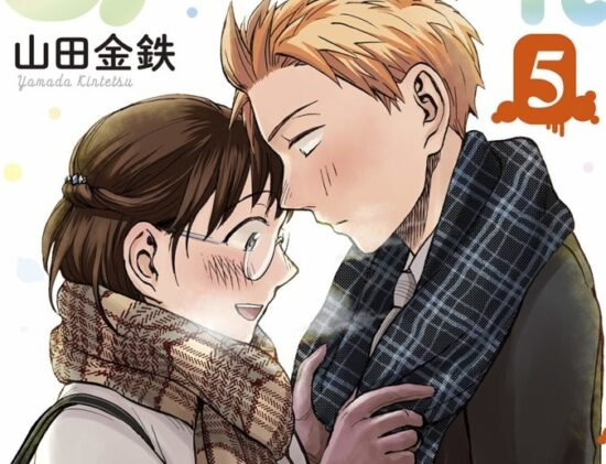 Ase to Sekken volume 10 and 11