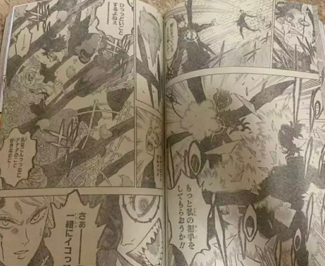 Black Clover Chapter 280 Raw Scans