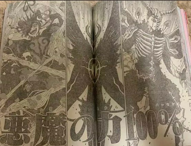 Black Clover Chapter 280 Spoilers