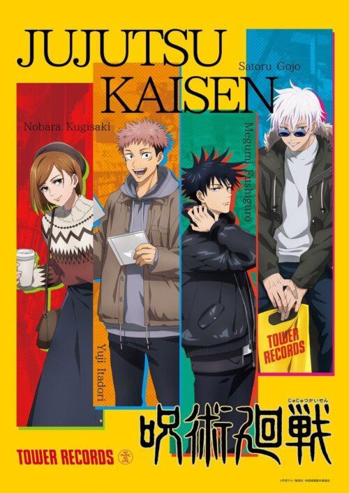 Tower Records Jujutsu Kaisen