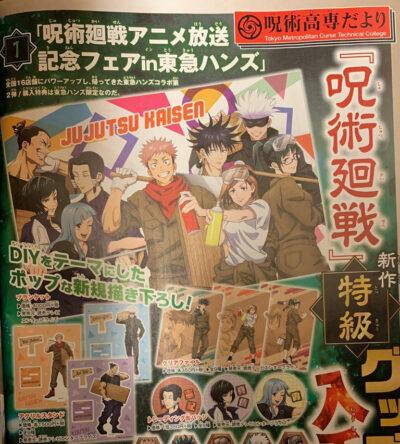 Jujutsu Kaisen Jump issue 9