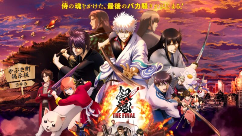 Gintama anime watch order
