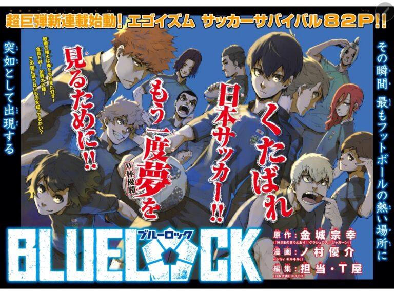 Blue lock attack on titan