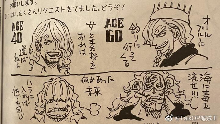 Sanji advanced age synopsis one piece 98 sbs