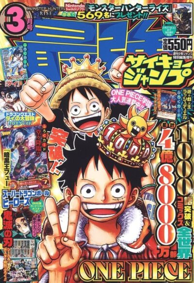 One Piece 480 million copies
