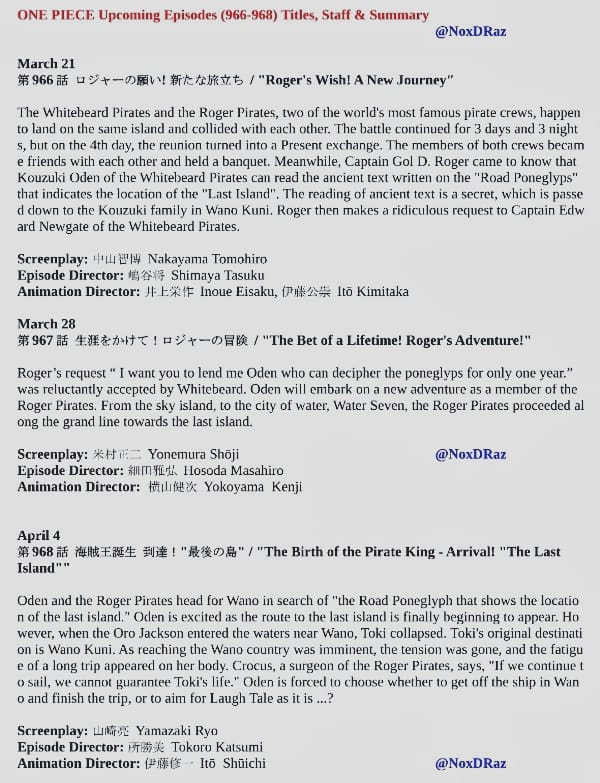 One Piece Episode 966, 967, 968