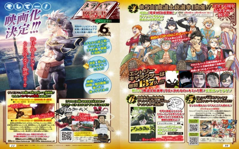 Official Announcement of Black Clover Movie