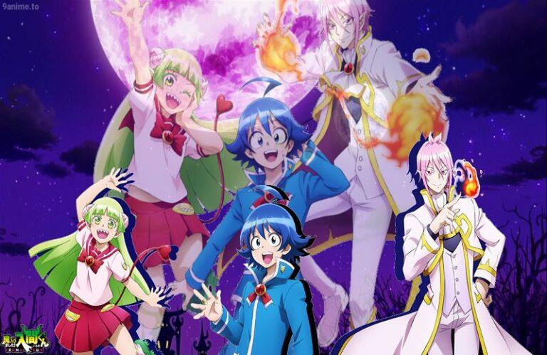 Welcome to Demon School! Iruma-kun Chapter 205 Spoilers and Release Date