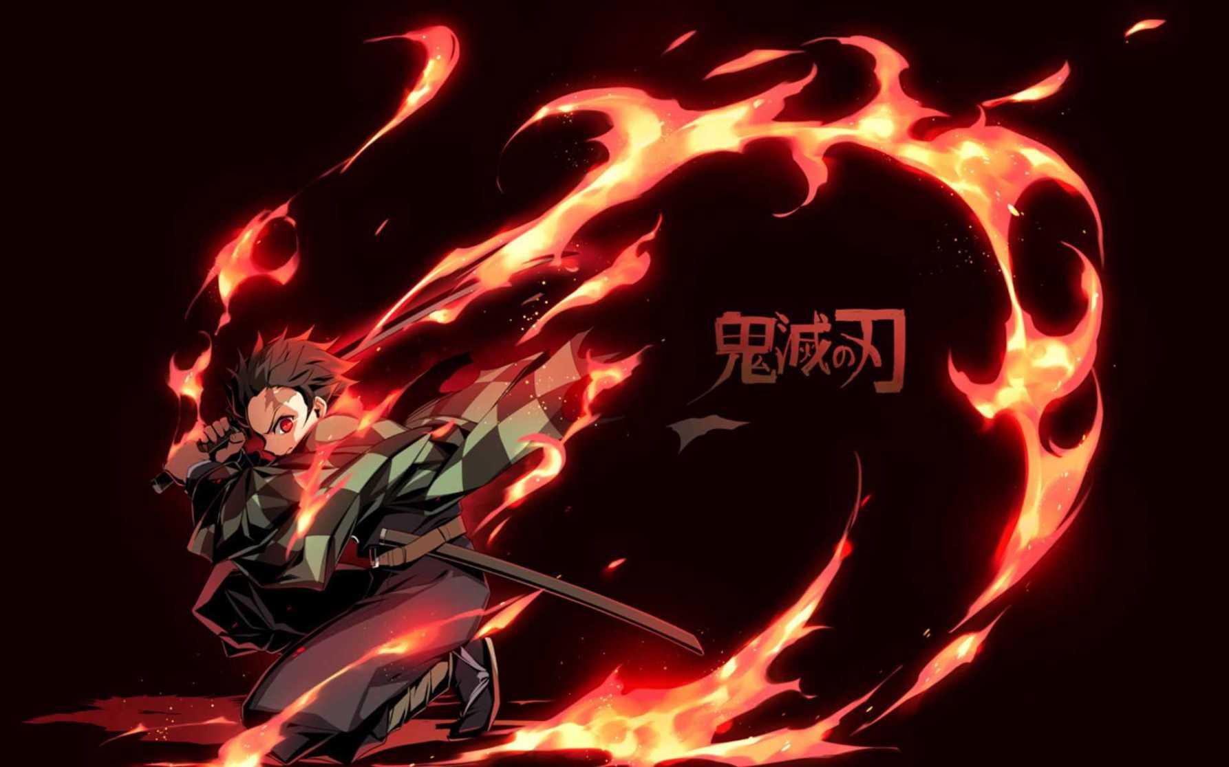 Power of Tanjiro Kamado in Demon Slayer Explained