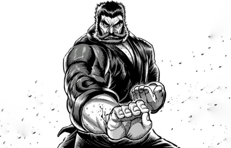 Kuroki Gensai Kengan