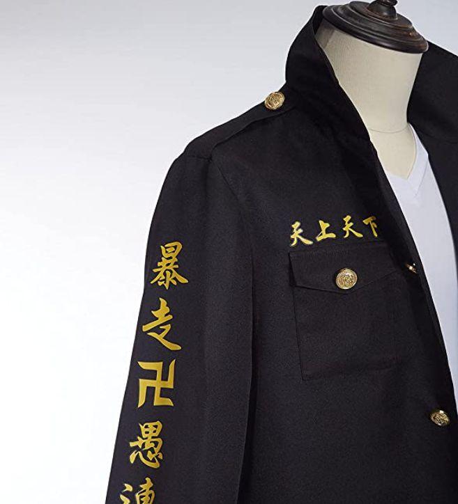 Tokyo Manji Gang Jacket