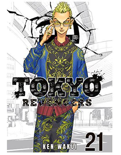 okyo Revengers Volume 21