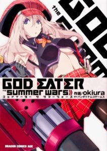 God Eater The summer wars