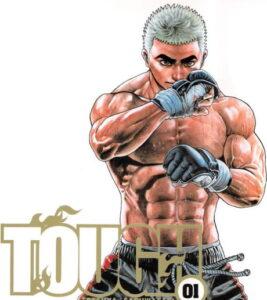 Koukou Tekken den Tough